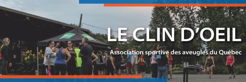 Image. Le Clin d'oeil de l'Association sportive des aveugles du Québec.