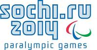 logo Sotchi.