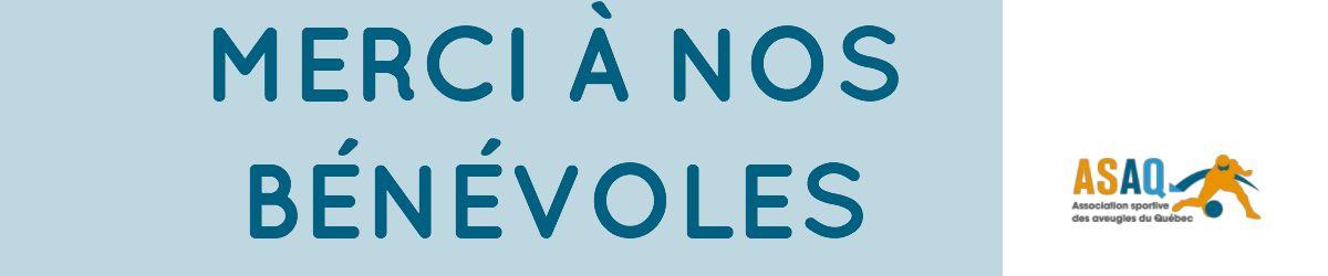 Banner - Semaine de l'action bénévole 2018. Merci à nos bénévoles. Votre apport est inestimable ! Logo de l'ASAQ.