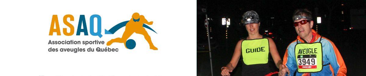 Bandeau - Logo ASAQ - recherche deux guides-coureurs à Laval et à Montréal.
