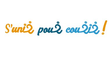 Logo de l'évènement-bénéfice annuel de l'ASAQ: S'unir pour courir!