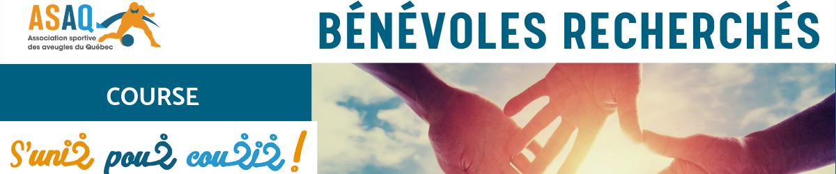 Image : Banner Logo ASAQ. Texte Bénévoles recherchés. Logo de la course S'unir pour courir ! Lieu : Chambly. Date : 13 octobre. Heure : De 7h30 à 14h. Photo : Plusieurs mains ensemble forment un cercle d'entraide.